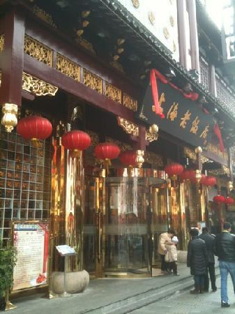 Shanghai Classical Hotel : 上海老饭店