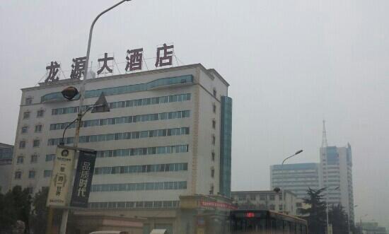 Speed Dragon Hotel