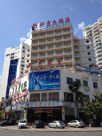 Xinhaojing Hotel: 三亚新好景大酒店