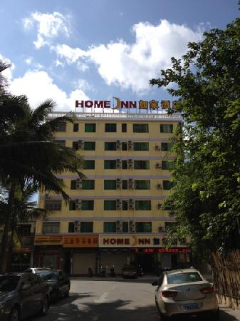 Home Inn Sanya Jiefang Sanlu Walking Street : 如家
