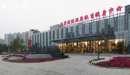 International Hot Spring Hotel: 门口