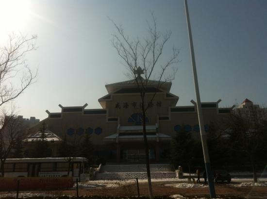 Weihai Wenhuamingju Museum