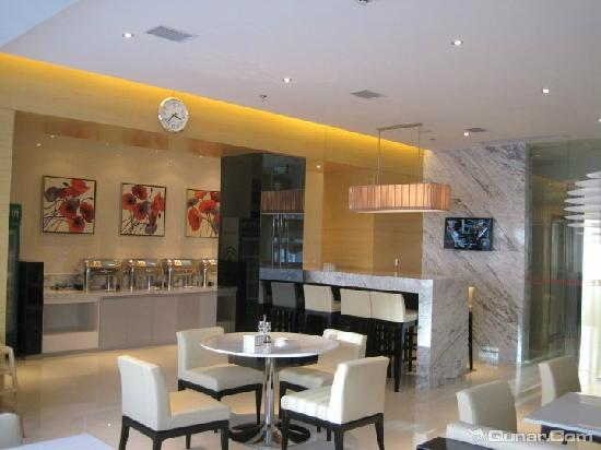 Jinjiang Inn Wafangdian West Changchun Road: 星连心茶餐厅