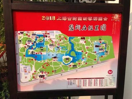 Guyi Garden: 游园地图