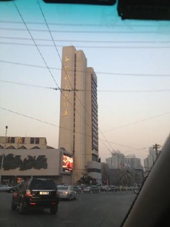 Poly Plaza Hotel: 外观