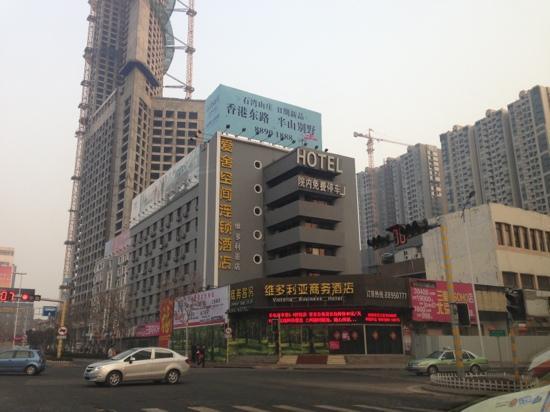 Aishe Kongjian  (Qingdao Victoria) : 青岛爱舍空间-维多利亚店