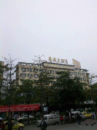 Zhuocheng Hotel: 卓成大酒店