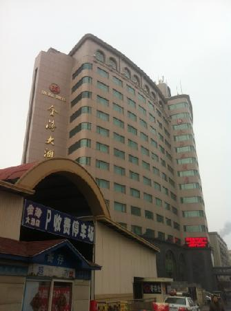 King Hall Hotel: 金海