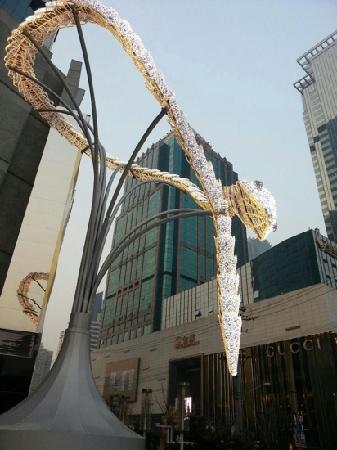 Hanglung Plaza: 最时尚的地标