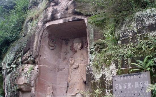 Anyue Stone Carvings: 安岳石刻