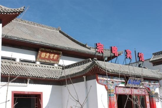 Silk Road Tsongkha Hotel: 宗喀