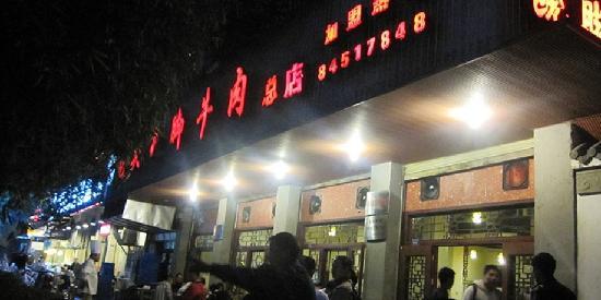 LongTou Qiao Jiao NiuRou
