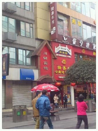 Chuanchu Hotel : 川储宾馆