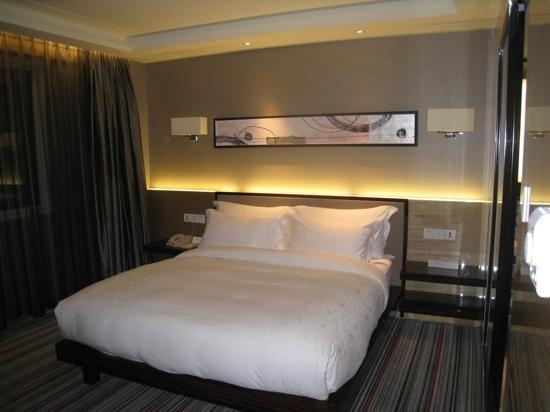 Best Western Fuzhou Fortune Hotel: 房间