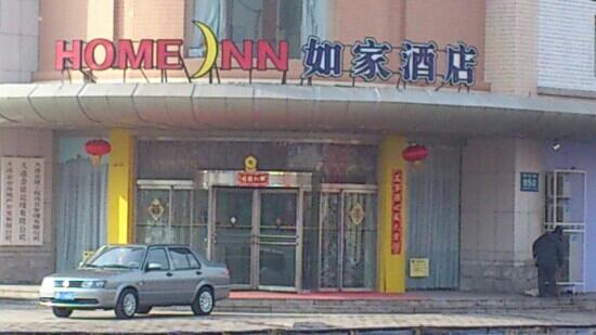 Home Inn Dalian Jinzhou Stadium