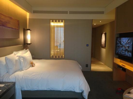 Conrad Seoul: deluxe room king