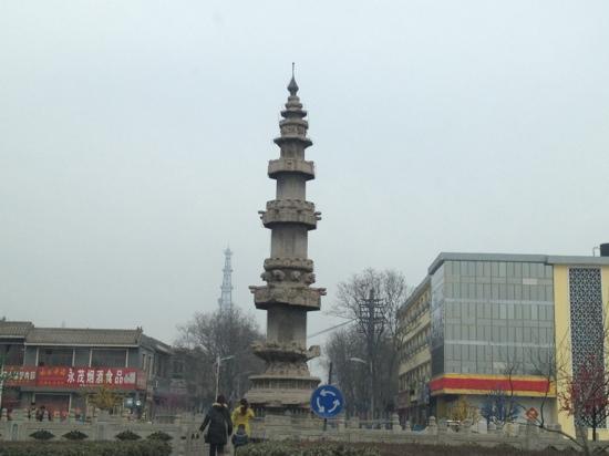 Zhao County, Китай: 古塔