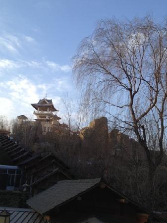Hebei White Deer Hotspring: 白鹿温泉