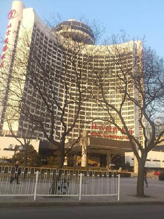 Beijing International Hotel: 北京国际饭店