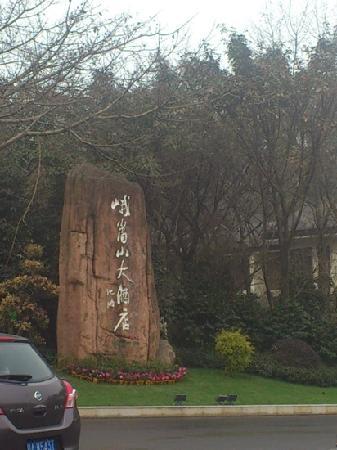 Emeishan Grand Hotel : 峨眉山大酒店