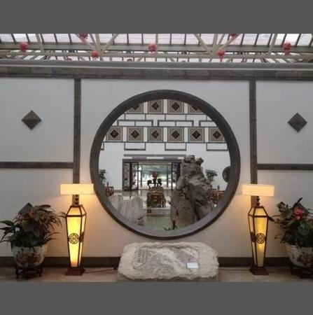 Fragrant Hill Hotel: 香山饭店