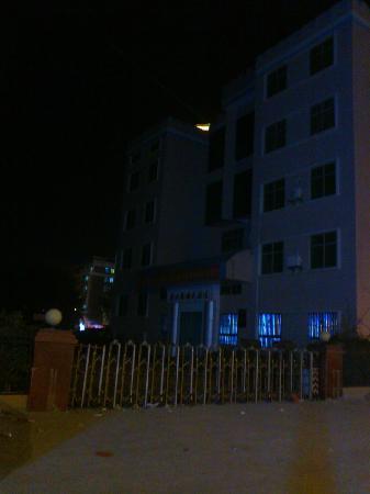 Haisheng Holiday Hotel