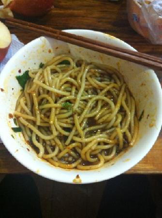 Qiaoxiangyuan Guoqiao Noodle (Renmin East Road)