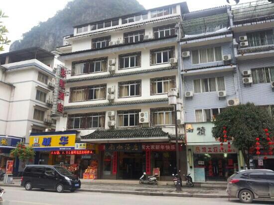 Elan Inn Yangshuo West Street