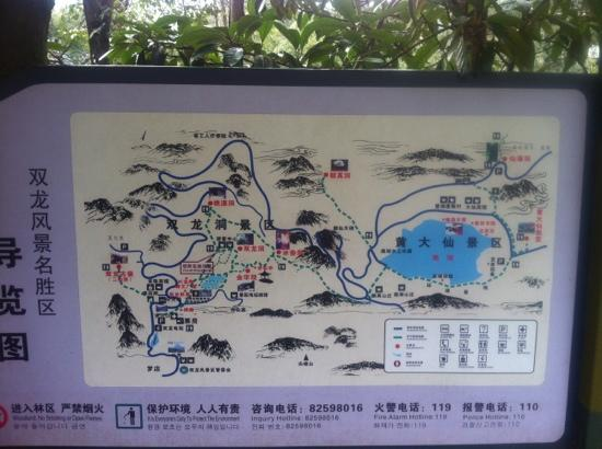 Double-Dragon Scenic Area: 双龙导览图