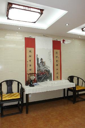 Zhonghe Hotel: shishengsimaqian