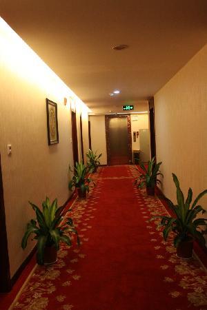 Zhonghe Hotel: jiudianzoulang