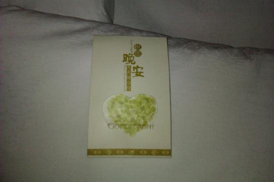 Nanning Hotel: 小卡片