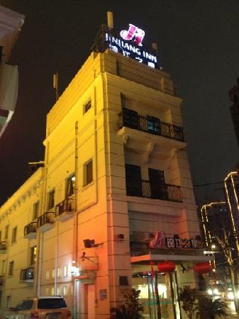 Jinjiang Inn (Shanghai Zhongshan Park):                   外观