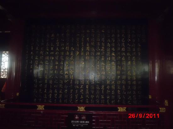 Yueyang Pavilion (Yueyang Lou): 岳阳楼记