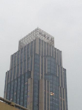 Grand Skylight International Hotel:                   外观