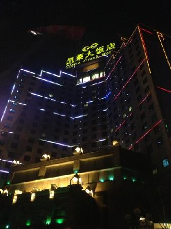 Gloria Grand Hotel Nanchang : 夜景