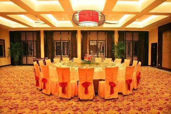 Shang Xun Hotel: 餐厅豪华包厢