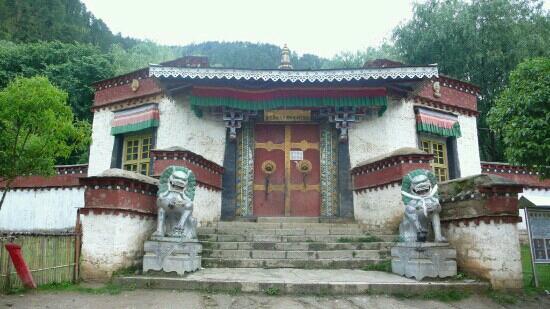 Nyingchi County, China: 林芝布久喇嘛林寺