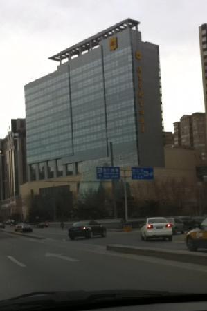 Shangri-La Hotel Beijing: 北京香格里拉饭店