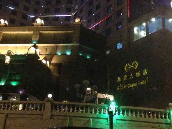 Gloria Grand Hotel Nanchang:                   外观