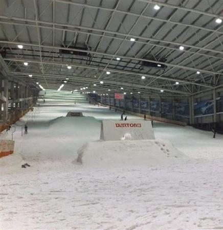 Jundushan Ski