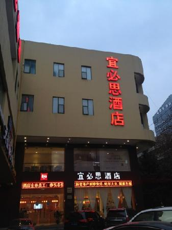Ibis Chengdu Chunxi:                   宜必思春熙路店