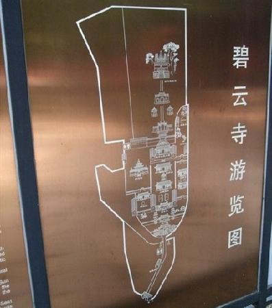 Biyun Temple: 导游图