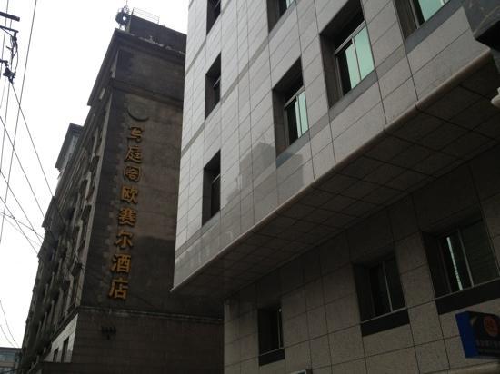 Photo of X'Auxerre Hotel Chengdu