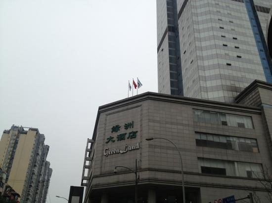 Green Land Hotel:                   四川绿洲大酒店