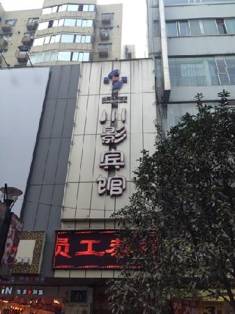 Photo of Chuan Ying Hotel Chengdu