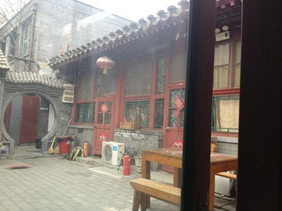 Inner City:                   宁静小院