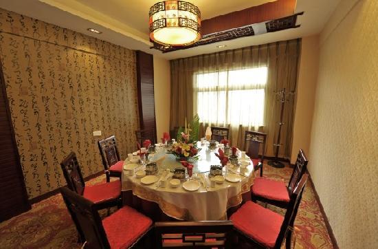 Xiangge Lila Maoyuan Hotel: 餐厅包厢