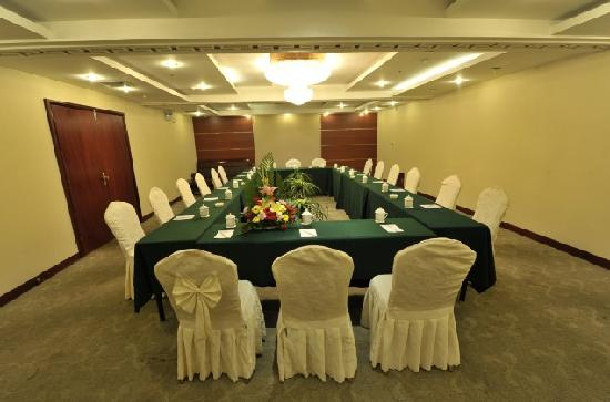 Xiangge Lila Maoyuan Hotel: 会议室