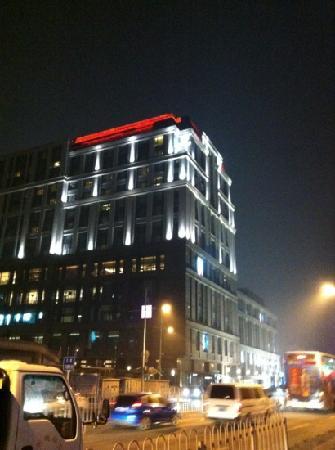Hilton Beijing Wangfujing: 酒店大楼
